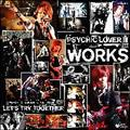 Psychic Lover III -WORKS-【CD】