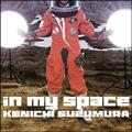 【MAXI】in my space(マキシシングル)