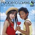 Peace to Lovers & Out Works(通常盤)