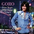 GORO Prize Years, Prize Songs ~五郎と生きた昭和の歌たち~(通常盤)