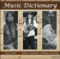 Music Dictionary vol.1