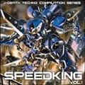 SPEEDKING Vol.1 REMASTERED AND SEPARATED