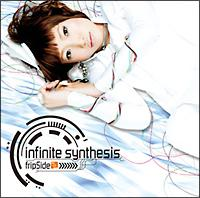 infinite synthesis(通常盤)/fripSideの画像・ジャケット写真