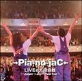 →Pia-no-jaC←LIVE@九段会館 ~Jumpin'→JAC←Flash Tour~