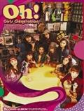 GIRLS'GENERATION VOL.2-OH!