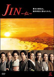 JIN‐仁‐