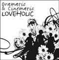 DRAMATIC & CINEMATIC(2CD)
