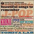 冨田恵一  WORKS BEST~beautiful songs to remember~【Disc.1&Disc.2】