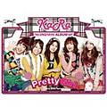 Kara 2nd Mini Album - Pretty Girl