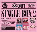 SS501シングルボックス 2「Distance~君とのキョリ」/「LUCKY DAYS」【Disc.3&Disc.4】