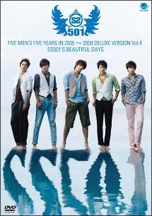 SS501 FIVE MEN'S FIVE YEARS IN 2005-2009 MBC DVD COLLECTION 2010 DELUXE VERSION の画像・ジャケット写真