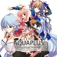 AQUAPLUS VOCAL COLLECTION VOL.7(HYB)/AQUAPLUSの画像・ジャケット写真