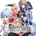AQUAPLUS VOCAL COLLECTION VOL.7(HYB)