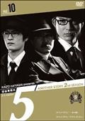 "探偵事務所5"" Another Story 2nd SEASON"