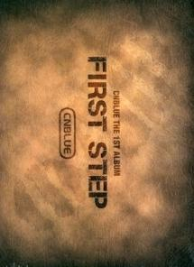 1ST FIRST STEP/CNBLUEの画像・ジャケット写真
