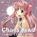 CHAOS;HEAD ボーカルcollection