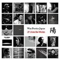 Wax Poetics Japan JP-Jazz Re-Works 陽