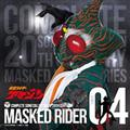 COMPLETE SONG COLLECTION OF 20TH CENTURY MASKED RIDER SERIES 04 仮面ライダーアマ