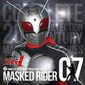 COMPLETE SONG COLLECTION OF 20TH CENTURY MASKED RIDER SERIES 07 仮面ライダースー