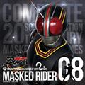 COMPLETE SONG COLLECTION OF 20TH CENTURY MASKED RIDER SERIES 08 仮面ライダーBLAC