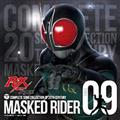 COMPLETE SONG COLLECTION OF 20TH CENTURY MASKED RIDER SERIES 09 仮面ライダーBLAC