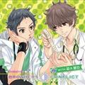 2 with昴&雅臣 ドラマCD BROTHERS CONFLICT