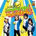 【MAXI】Jumping up!High touch!(A)(マキシシングル)