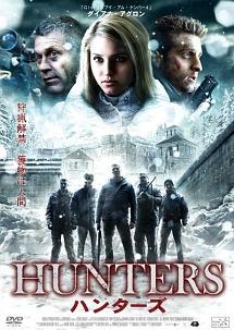 HUNTERS ハンターズ | 宅配レンタル・動画 - TSUTAYA DISCAS ...