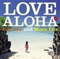 LOVE ALOHA ~ SunLite and MoonLite