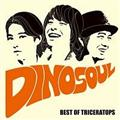 DINOSOUL -BEST OF TRICERATOPS-(通常盤)