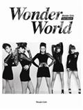 2集 - Wonder World