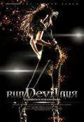 Girls'Generation Vol. 2 - Run Devil Run (Repackage)