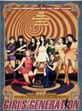 3RD MINI ALBUM:HOOT