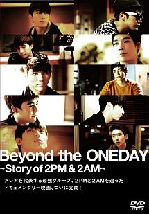Beyond the ONEDAY~Story of 2PM&2AM~の画像・ジャケット写真