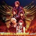 【MAXI】Wings of the legend/Babylon(マキシシングル)