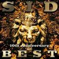 SID 10th Anniversary BEST(通常盤)
