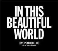 IN THIS BEAUTIFUL WORLD/LOVE PSYCHEDELICOの画像・ジャケット写真