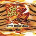 激アツin the mix ~HYPER BONUS PACKAGE~