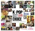 K-POP OST Best Choice【Disc.1&Disc.2】