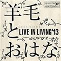 LIVE IN LIVING'13