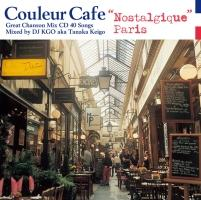 "Couleur Cafe ""Nostalgique Paris"