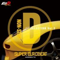 SUPER EUROBEAT presents 頭文字[イニシャル]D Fifth Stage NON-STOP D SELECTION Vol/頭文字Dの画像・ジャケット写真