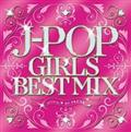 J-POP GIRLS BEST MIX mixed by DJ SKEAR