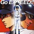 【MAXI】Go EXCEED!!(マキシシングル)
