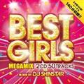 BEST GIRLS Megamix mixed by DJ SHINSTAR