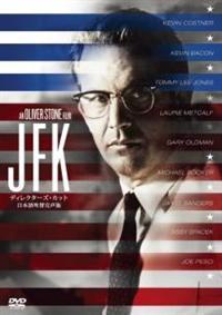 JFK<ディレクターズカット>特別編集版