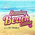 Sunday Beach camelot vol.2