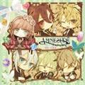 AMNESIA CROWD ドラマCD