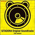 GITADORA Original Soundtrack 2nd season