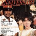 ANNIVERSARY FROM NEW YORK AND NASSAU AKINA NAKAMORI 6TH ALBUM